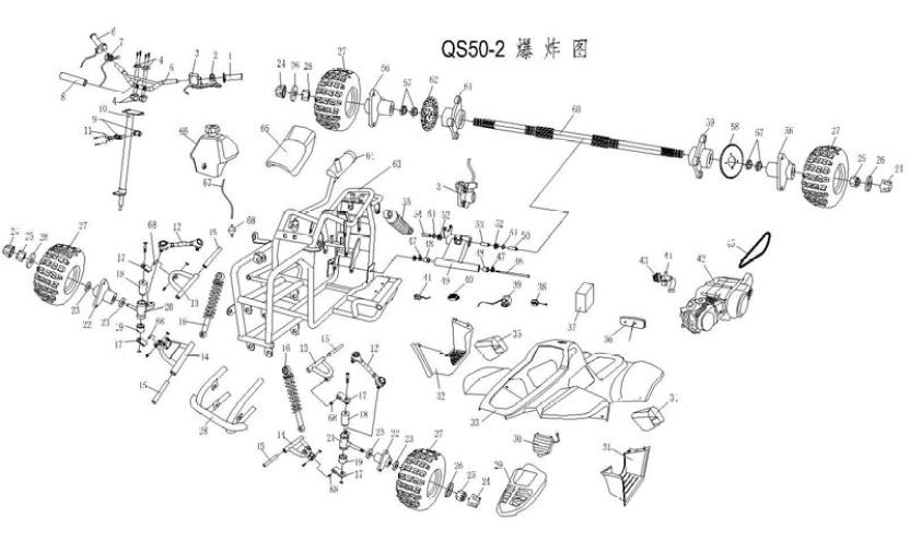 Mini Atv Engine Diagram - Wiring Diagram